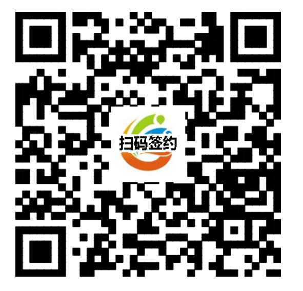 QQ图片20200227123515.png