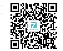 QQ图片20210610140615.png